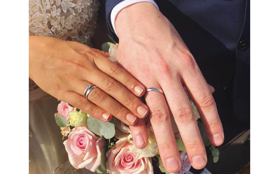 Артур Левикин и Мария Ткаченко сочетались узами брака