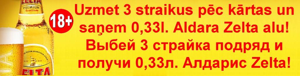 Zelta Banner - text