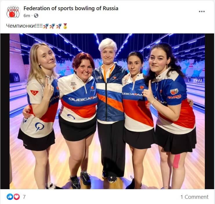 Russia facebook EYC 2021